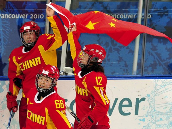 china-hockey