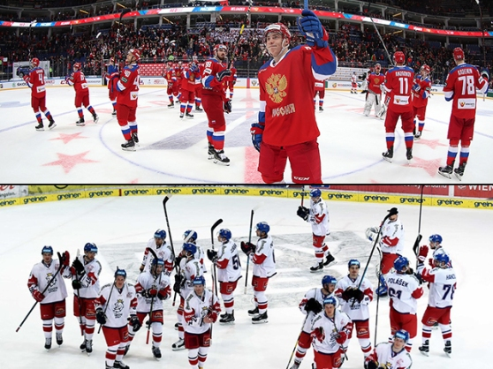 Germany International Hockey Lineal Championship